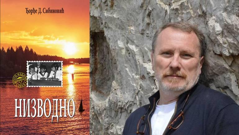 Drugo izdanje romana NIZVODNO Đorđa D. Sibinovića
