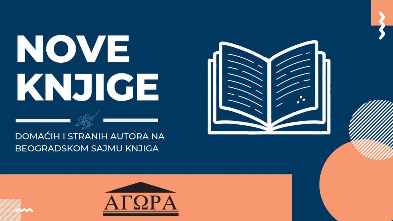 Najava novih knjiga za Beogradski sajam