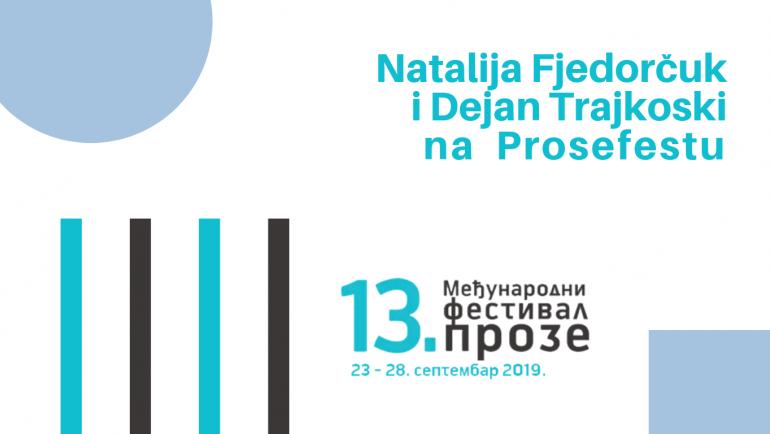 Natalija Fjedorčuk i Dejan Trajkoski na ovogodišnjem Prosefestu
