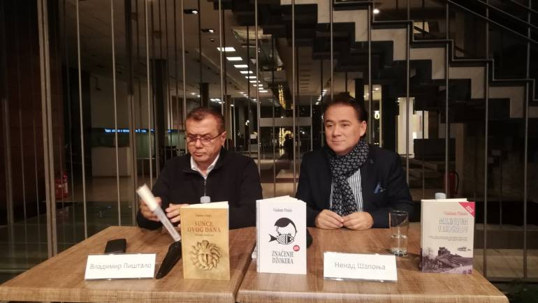 Promocija Vladimira Pištala u Novom Sadu i Beogradu