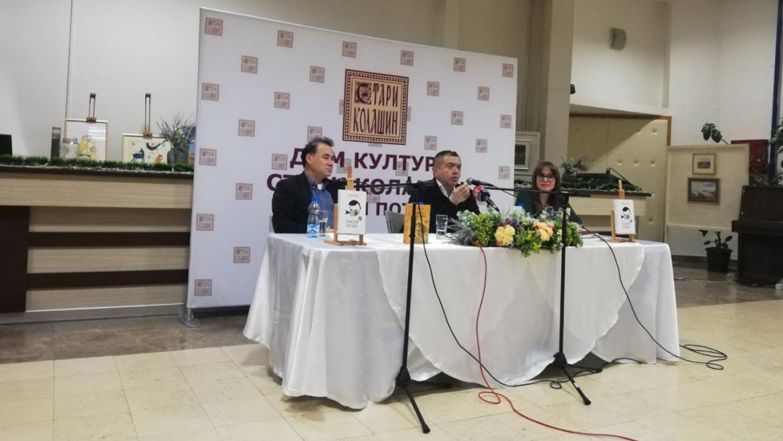 Promocija knjige ZNAČENJE DŽOKERA u Zubinom potoku i Novoj Varoši