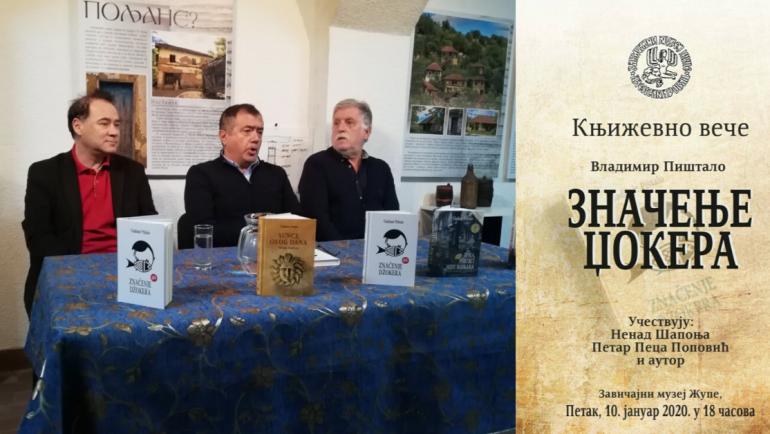 Promocija knjige ZNAČENJE DŽOKERA u Zavičajnom muzeju Župe
