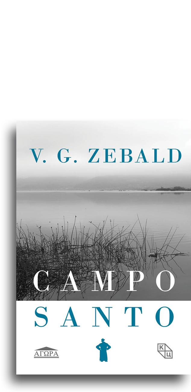 V. G. Zebald Campo Santo